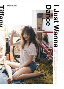 20160517_seoulbeats_Tiffany4