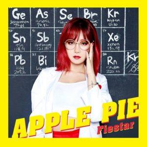 20160526_seoulbeats_fiestar_yezi_applepie