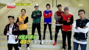 20160608_seoulbeats_RunningMan
