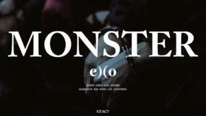20160609_seoulbeats_exomonster4
