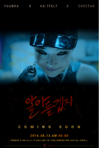 20160610_seoulbeats_cheetah_