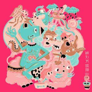 20160618_seoulbeats_baechigialbumcover