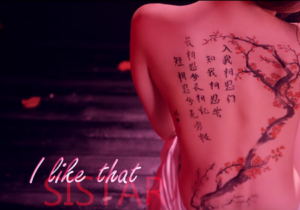 20160625_seoulbeats_Sistar2