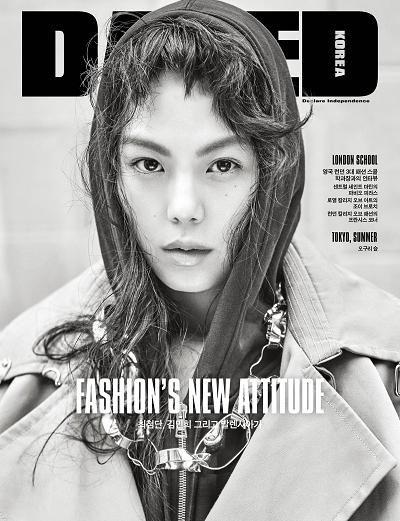20160704_seoulbeats_kimminhee_dazedandconfused