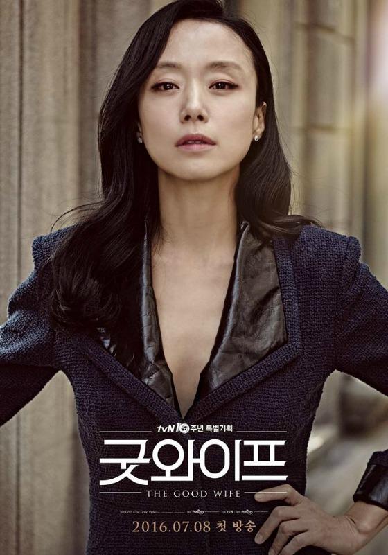 20160711_seoulbeats_thegoodwife