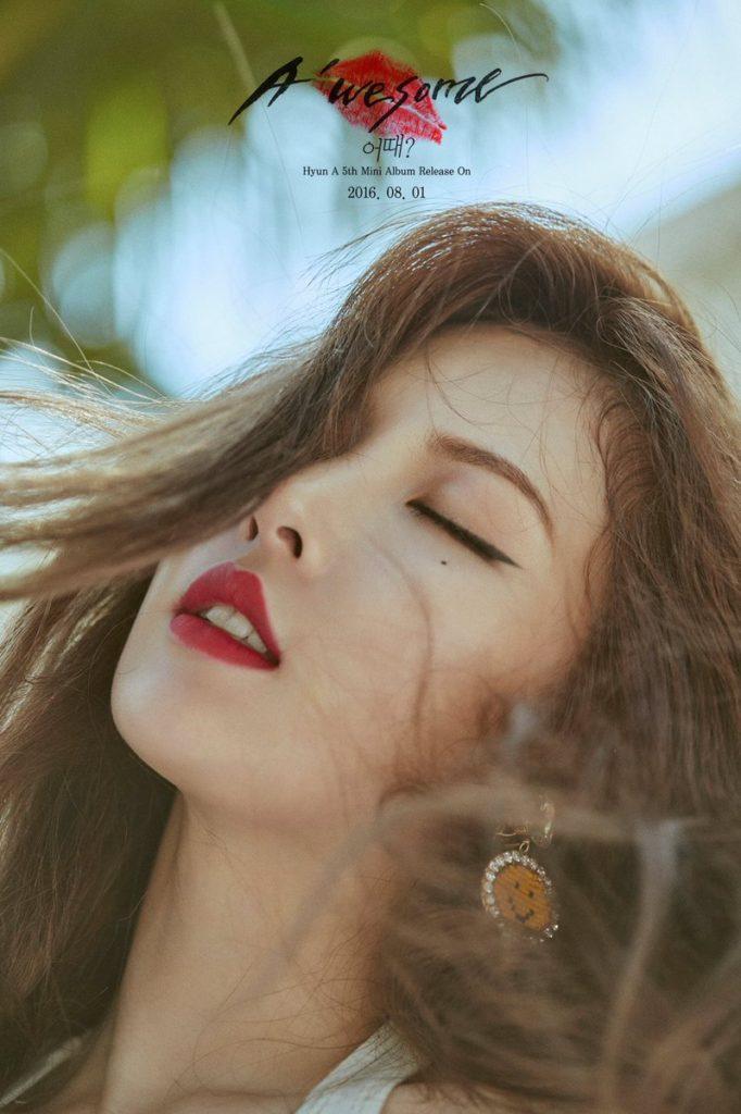 20160730_seoulbeats_hyuna_awesome_cube2