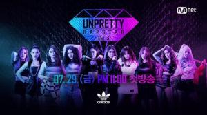 20160831_seoulbeats_unprettyrapstar3
