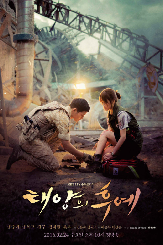 20160910_seoulbeats_descendantsofthesun_kbs