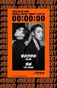 20160911_seoulbeats_mobb4