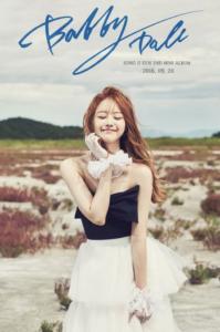 20160923_seoulbeats_song_ji_eun_bobby_doll