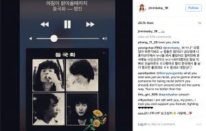 20161122_seoulbeats_aoajimin_instagram