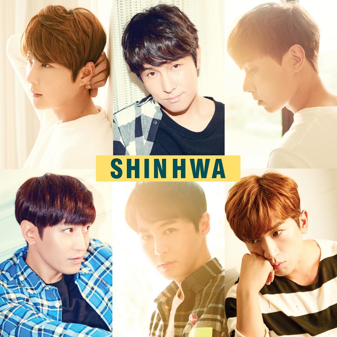 20161202_seoulbeats_shinhwashesaid_shinhwacompany