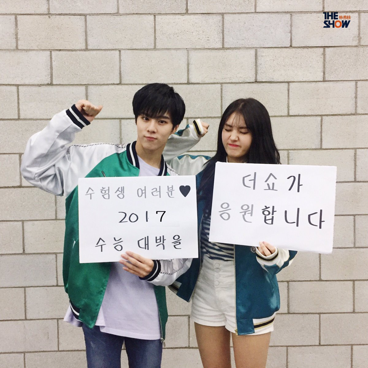 Did Up10tion's Wooshin Sexually Harass IOI's Somi?