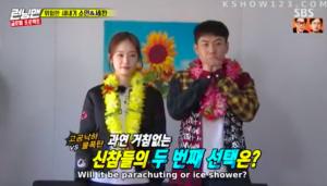 Can New Members Turn Running Man Around? – Seoulbeats