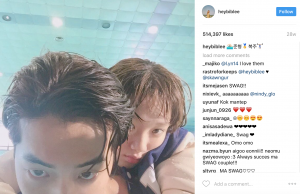 Nam Joo-hyuk and Lee Sung-kyung Dating: What Makes a Well