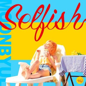 """Mamamoo's Moonbyul is a """"Selfish"""" Stunner in Solo Debut"""