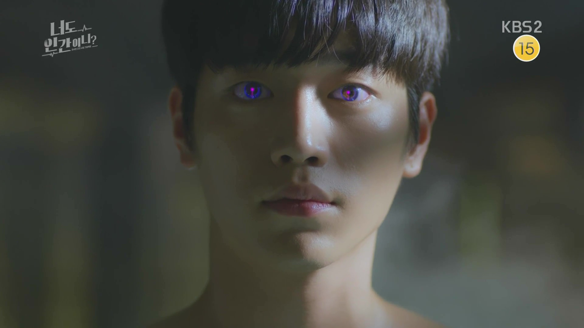 are you human too  ep  1
