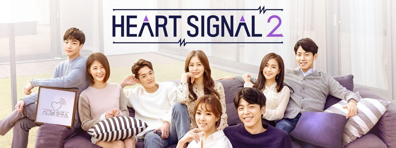 20180623_seoulbeats_heartsignal2