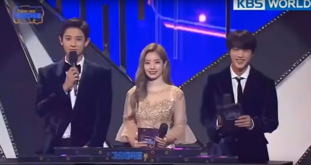 KBS Gayo Daejeon 2018: A Lineup of Missed Opportunities