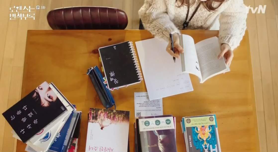 20192103_seoulbeats_romanceisabonusbook4