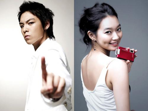 Rumored: T.O.P and Shi...