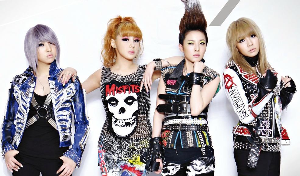 Side B: A Farewell to the Baddest Females, 2NE1 – Seoulbeats
