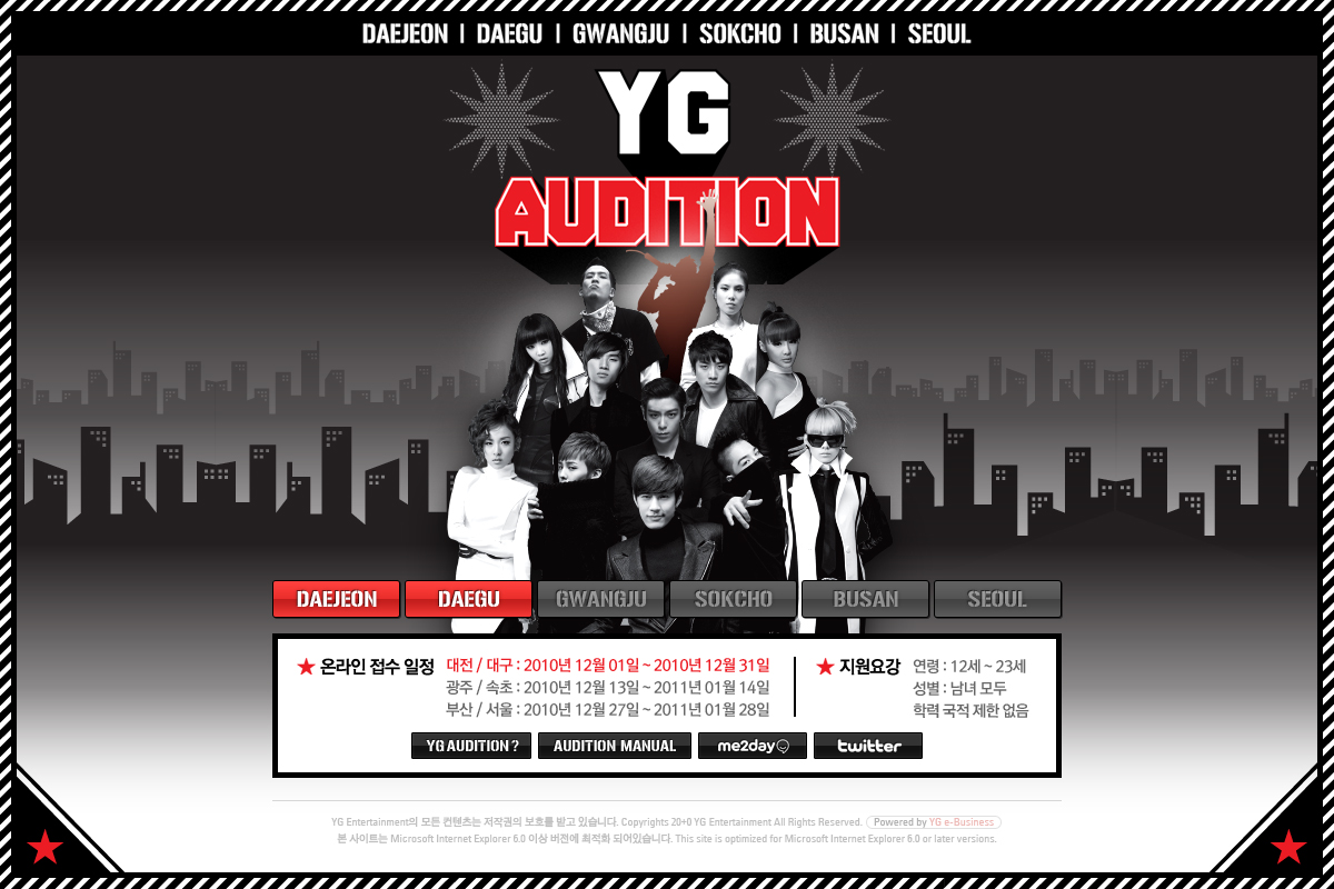 The Road To K Pop Stardom Auditioning Seoulbeats