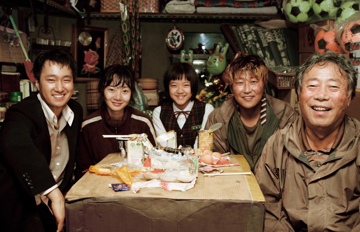 "The Host"": A Change of Heart – Seoulbeats"
