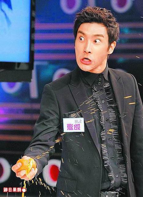 Картинки смешные с корейцами