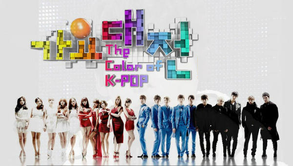 Color Of K Pop A Promising Palette Gone Wrong Seoulbeats