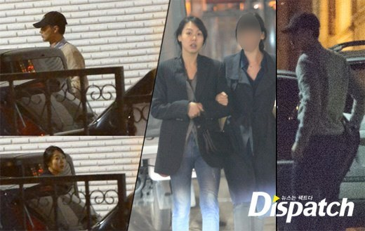Dispatch Hypes and Underwhelms: Kim Min-hee and Jo In-sung – Seoulbeats