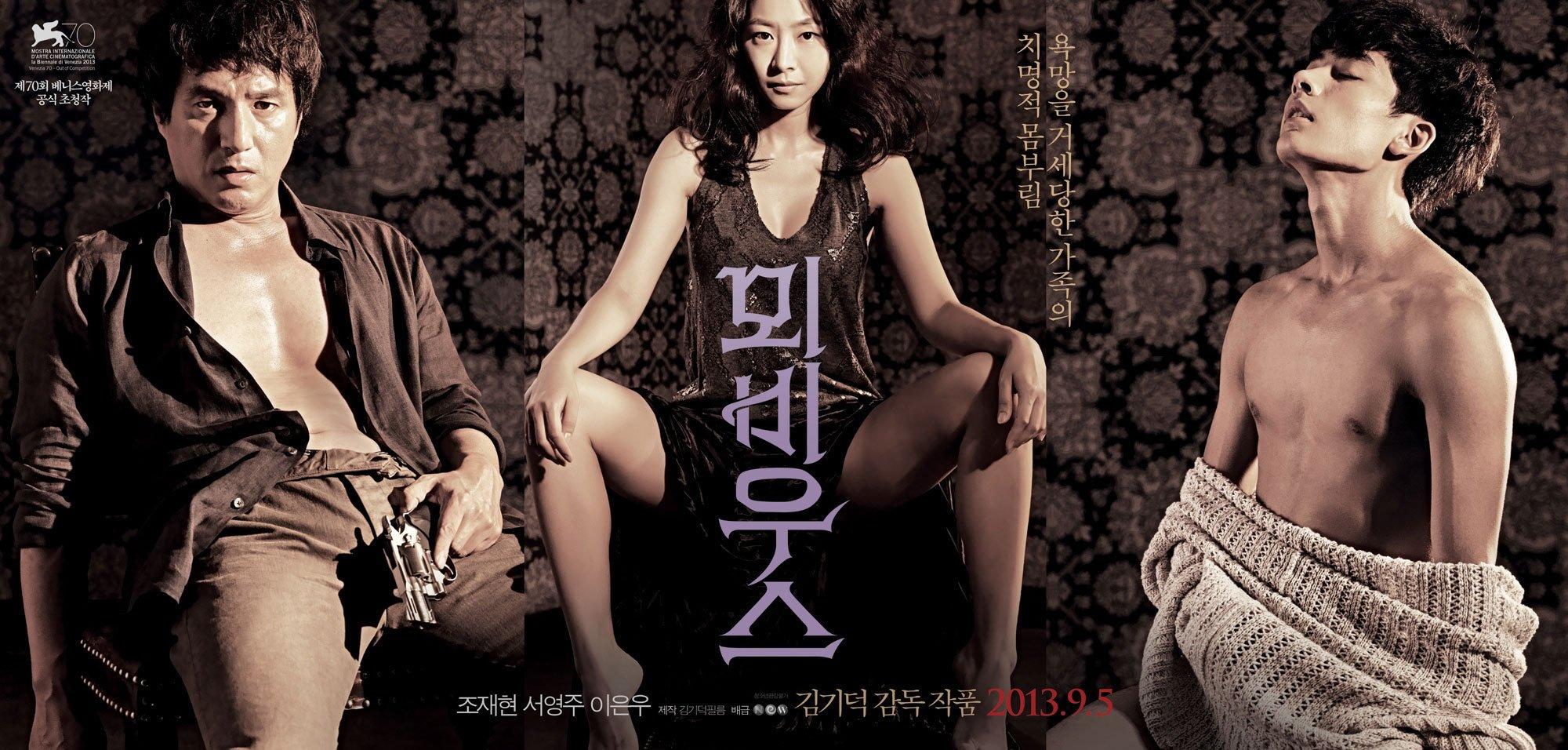 """The Phallic Discourse of Kim Ki-duk's """"Moebius"""" – Seoulbeats"""