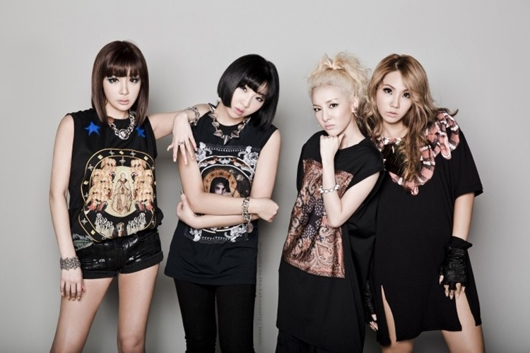 2014 Proves to be a Rollercoaster Year For 2NE1 – Seoulbeats