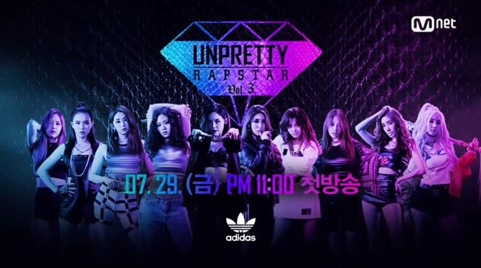 Unpretty Rapstar 3, Ep. 1-4: Jeon Soyeon Leads a Crowded Field of ...