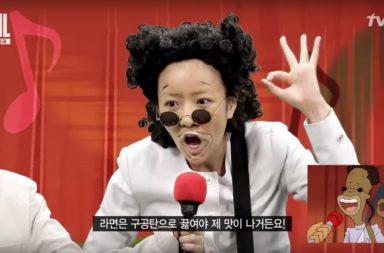 SNL Korea – Seoulbeats