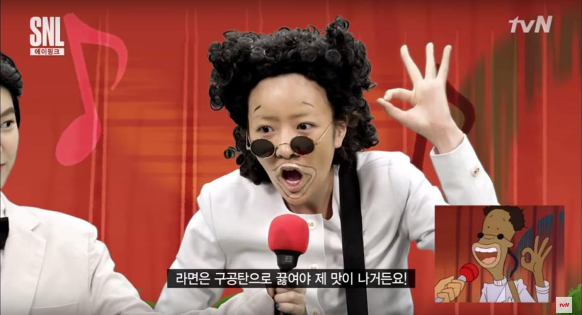 Blackface Is Still Racist and Wrong  Yes, Even In Korea – Seoulbeats