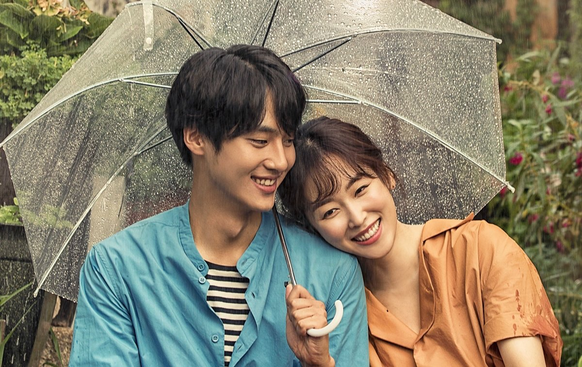 The Temperature Of Love Ep 1 9 A Sweet But Slow Burning Story Seoulbeats