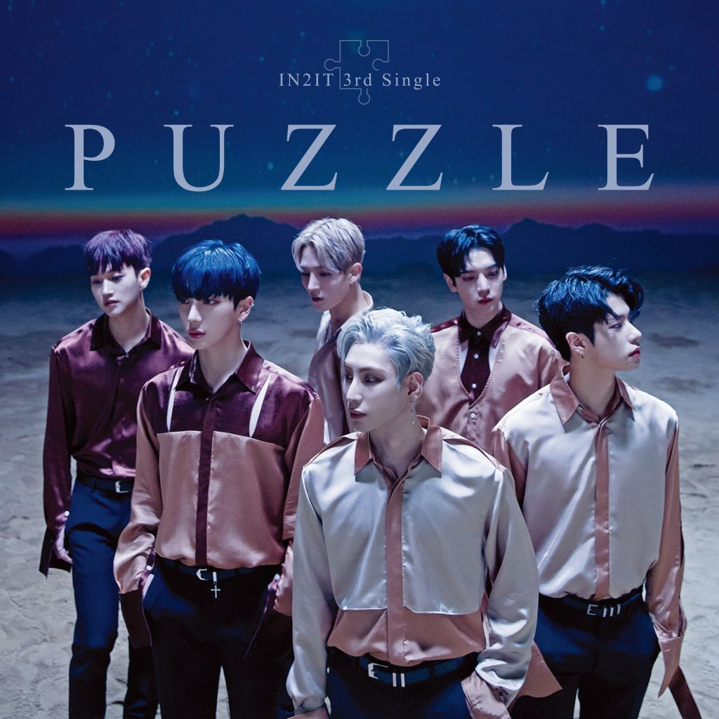 """In2it Underwhelms with """"ULlala: Poisoning"""" – Seoulbeats"""