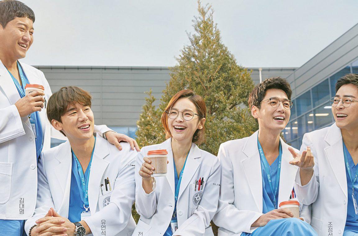 Hospital Playlist, Ep. 1-8: A Masterclass in Friendship & Fun – Seoulbeats