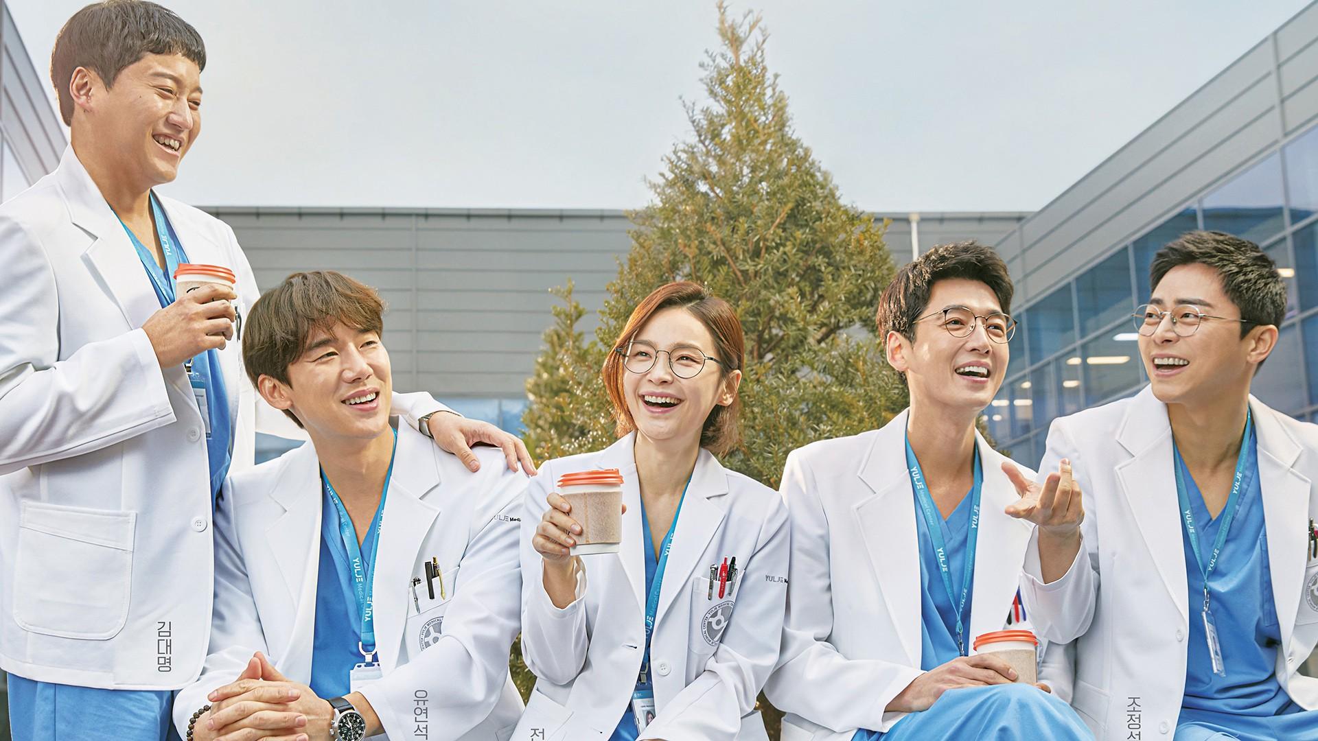 Hospital Playlist, Ep. 1-8: A Masterclass in Friendship & Fun ...