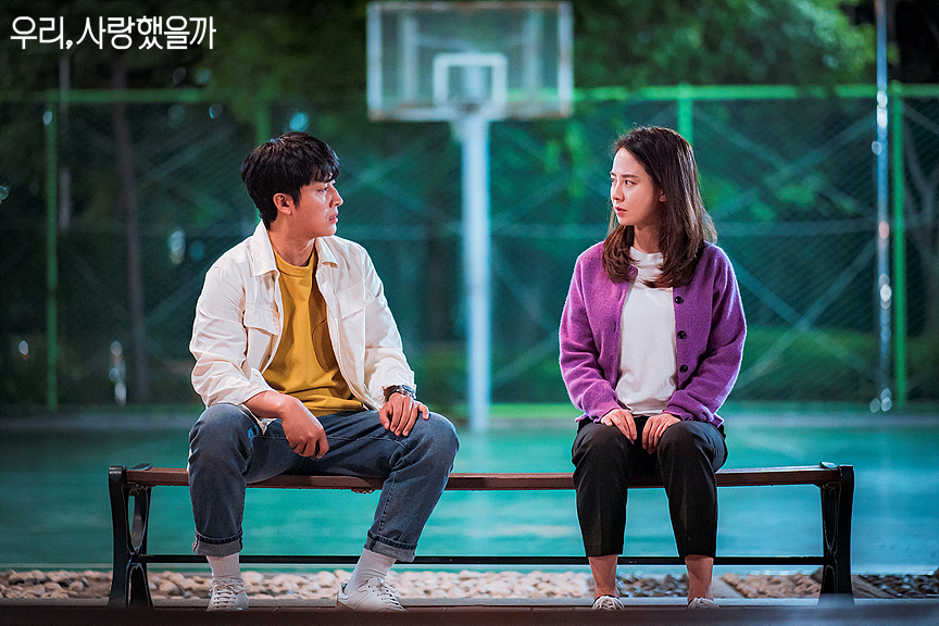 Was It Love? Ep.9-12: Much-needed Character Moments – Seoulbeats